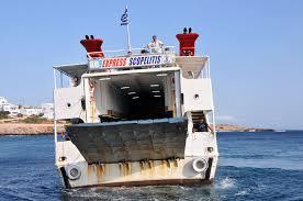 lo Skopelitis è il traghetto che collega le Isole Cicladi